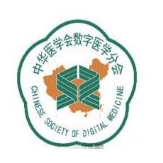 digital-medicine-conference
